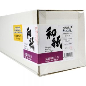 awagami_factory_220611500_49_roll_of_inbe_thin_1168801
